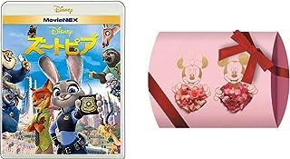 【メーカー特典あり】ズートピア MovieNEX [ブルーレイ+DVD+デジタルコピー(クラウド対応)+MovieNEXワールド] [Blu-ray] ギフトボックス付