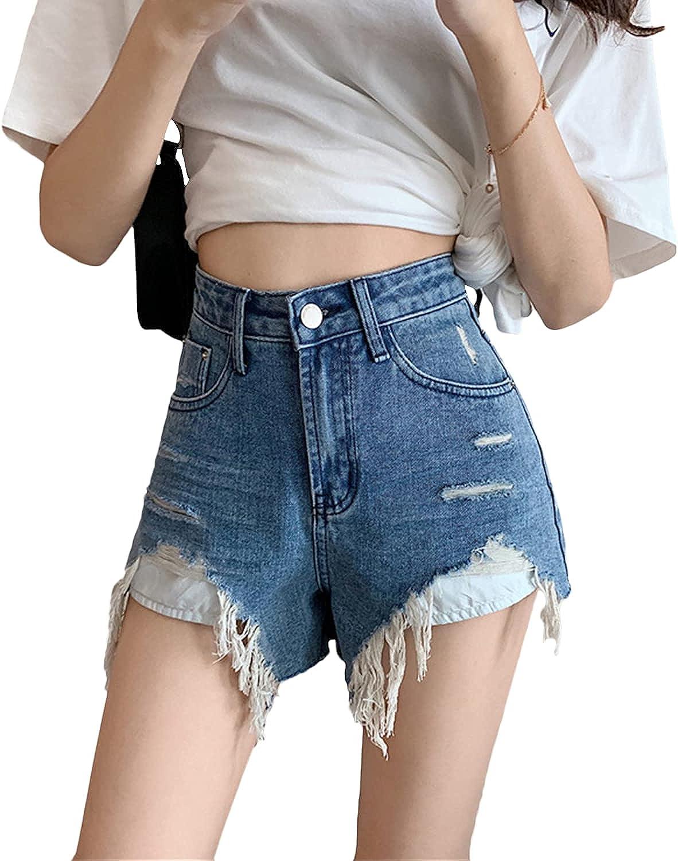 Women's Irregular Frayed Denim Shorts Stretchy Raw Hem Distressed Jean Shorts Short Front and Long Back Short Jeans