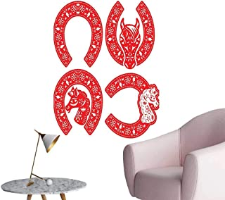 Wall Decoration Wall Stickers Hors Hoe in Chin Cut Style to Celebrate The CNY Print Artwork,16
