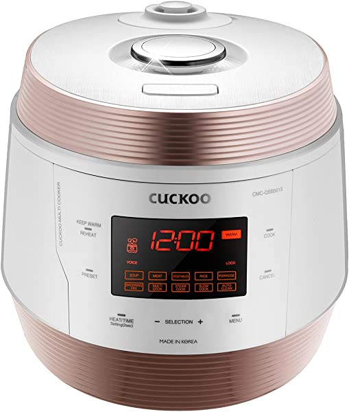 Cuckoo CMC QSB501S Q5 Premium 8 In 1 Multi Pressure Slow Rice Cooker Browning Fry Steamer Warmer Yogurt Soup Maker Stainless Steel Mad Medium GOLD WHITE