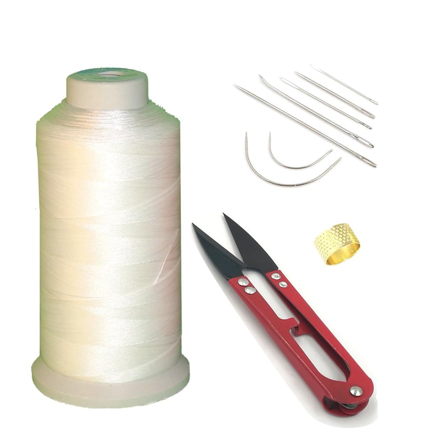 Ninetonine Bonded Nylon Sewing Thread, Curved Needles, Scissors and Thimble Tools Kits (White)
