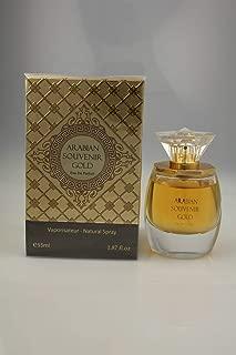 ARABIAN SOUVENIR gold for women 55ml