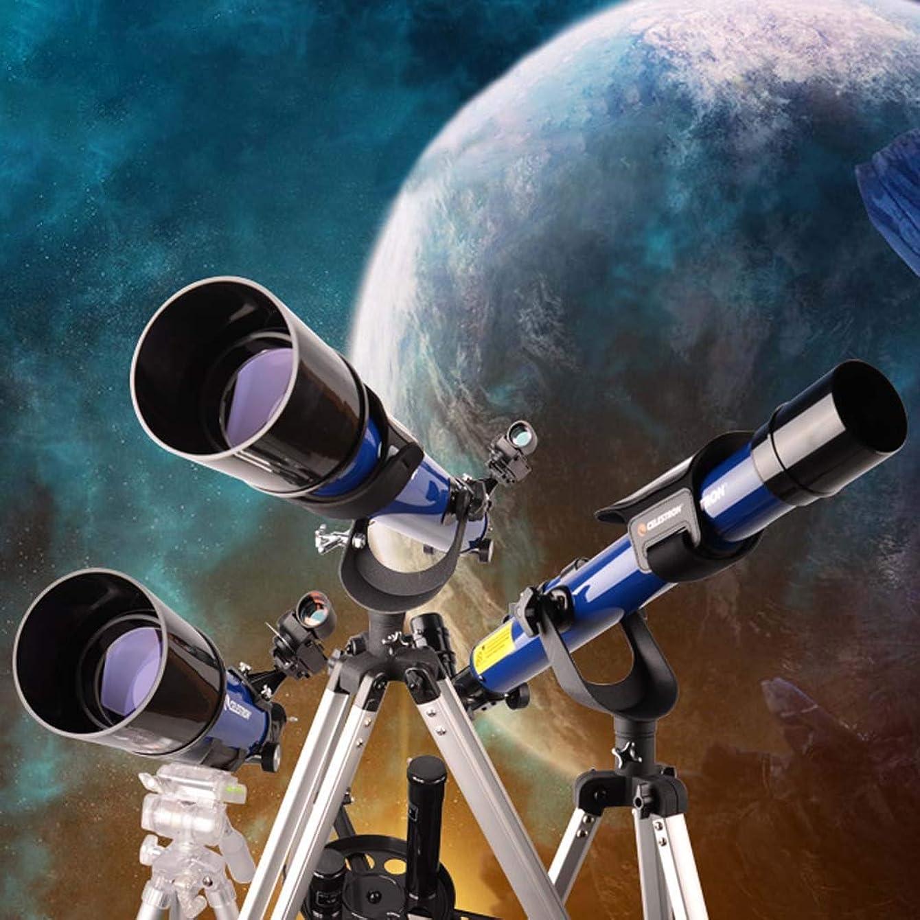 甘い最少アーティキュレーションホームアクセサリー天体望遠鏡+単眼トラベルスコープ子供用天体屈折望遠鏡大人初心者用全面コーティング焦点距離700mm三脚付き