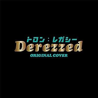 トロン:レガシー Derezzed ORIGINAL COVER