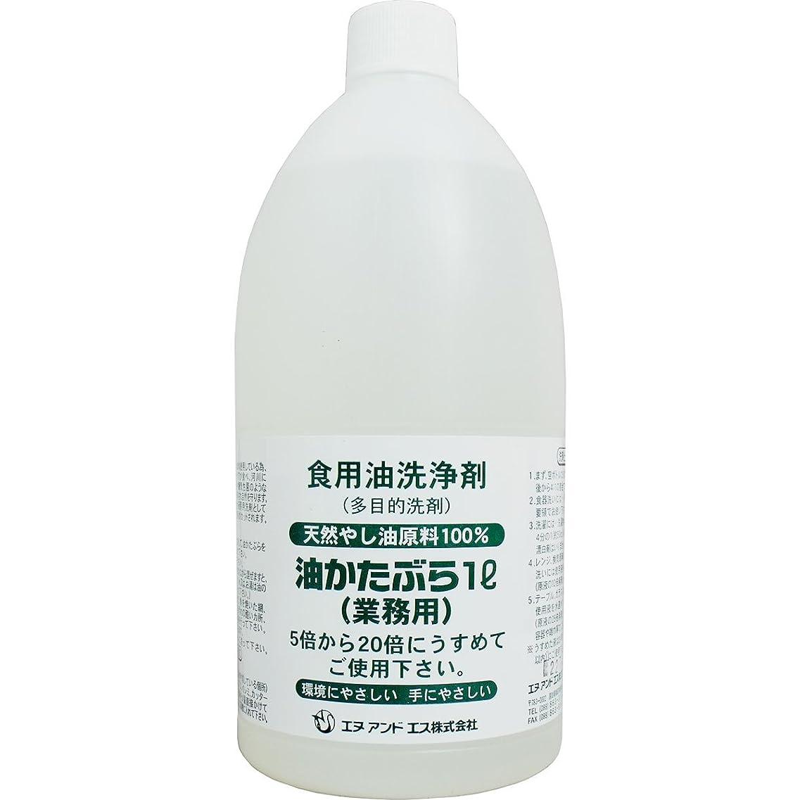 ビリーセマフォスリラー油かたぶら 業務用 1L