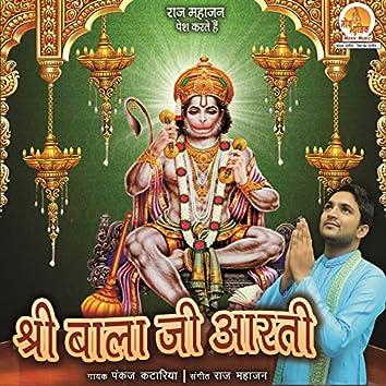 Shri Balaji Aarti