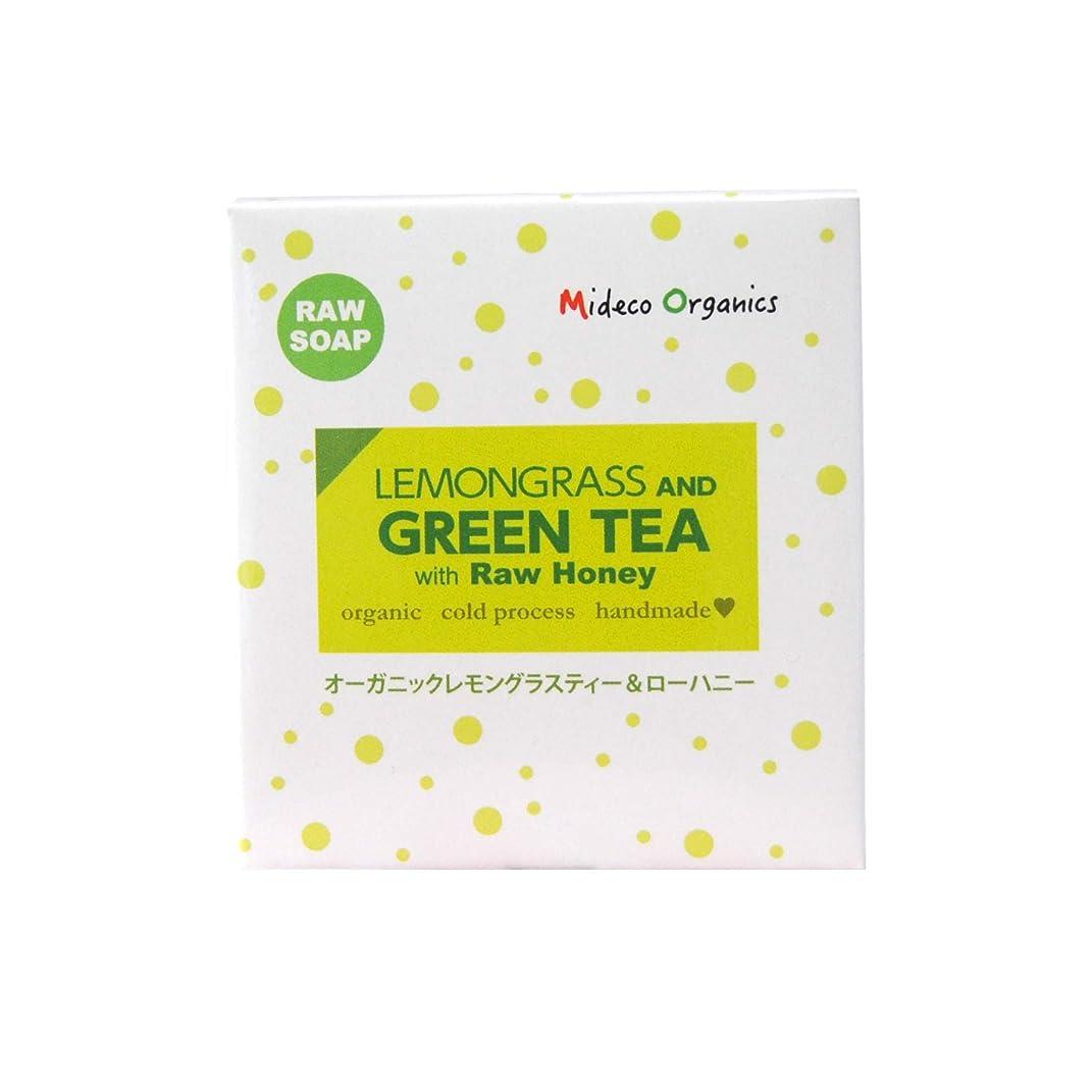 反応する機密ダーツオーガニックレモングラス&グリーンテイー 「ローソープ45g」
