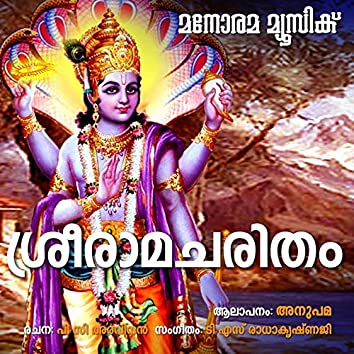 Sreeramacharitham