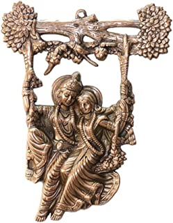 APKAMART Radha Krishna Jhula Wall Hanging -14.5 Inch Height - for Wall Decor, Home Decor and Gifts
