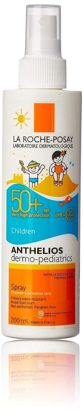 明るい留め金サイクロプスLa Roche-Posay(ラロッシュポゼ) 【敏感肌用*キッズ用日やけ止めスプレー】 アンテリオス キッズ ミルク SPF50+/PA++++ 200mL