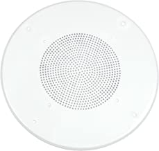 Amazon Com Ceiling Mount Speaker Covers