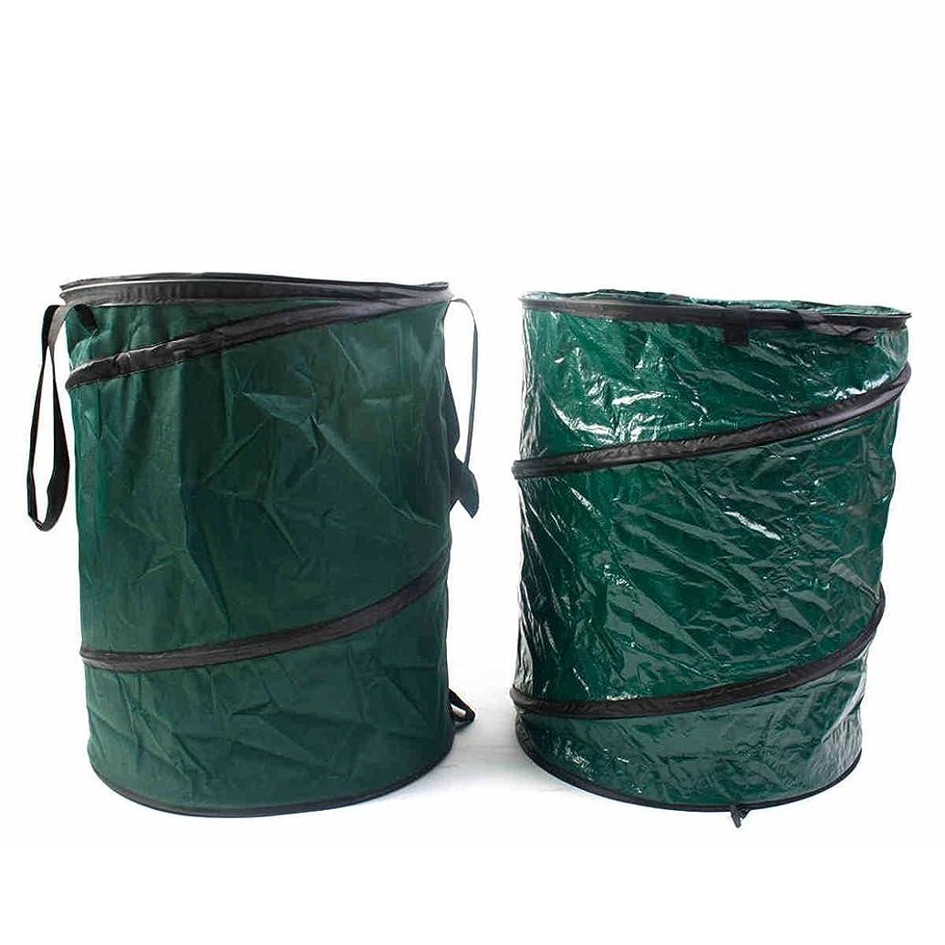 リア王渇きパーティションガーデンバッグ 家庭用保管袋/環境にやさしいごみ袋のバスケット葉袋、再利用可能な折り畳み式のわらごみ袋 大型庭用袋 (色 : Oxford)