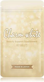 Charm White チャームホワイト 飲む 太陽 対策 夏に負けない サプリメント
