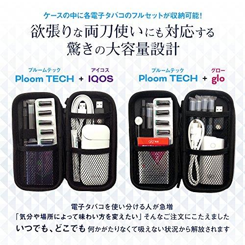 ploo+プルームテックプラスエスマイブルーアイコスグローVAPE等大容量ロングケース大PUレザーカーボン調レイアウト日本仕様