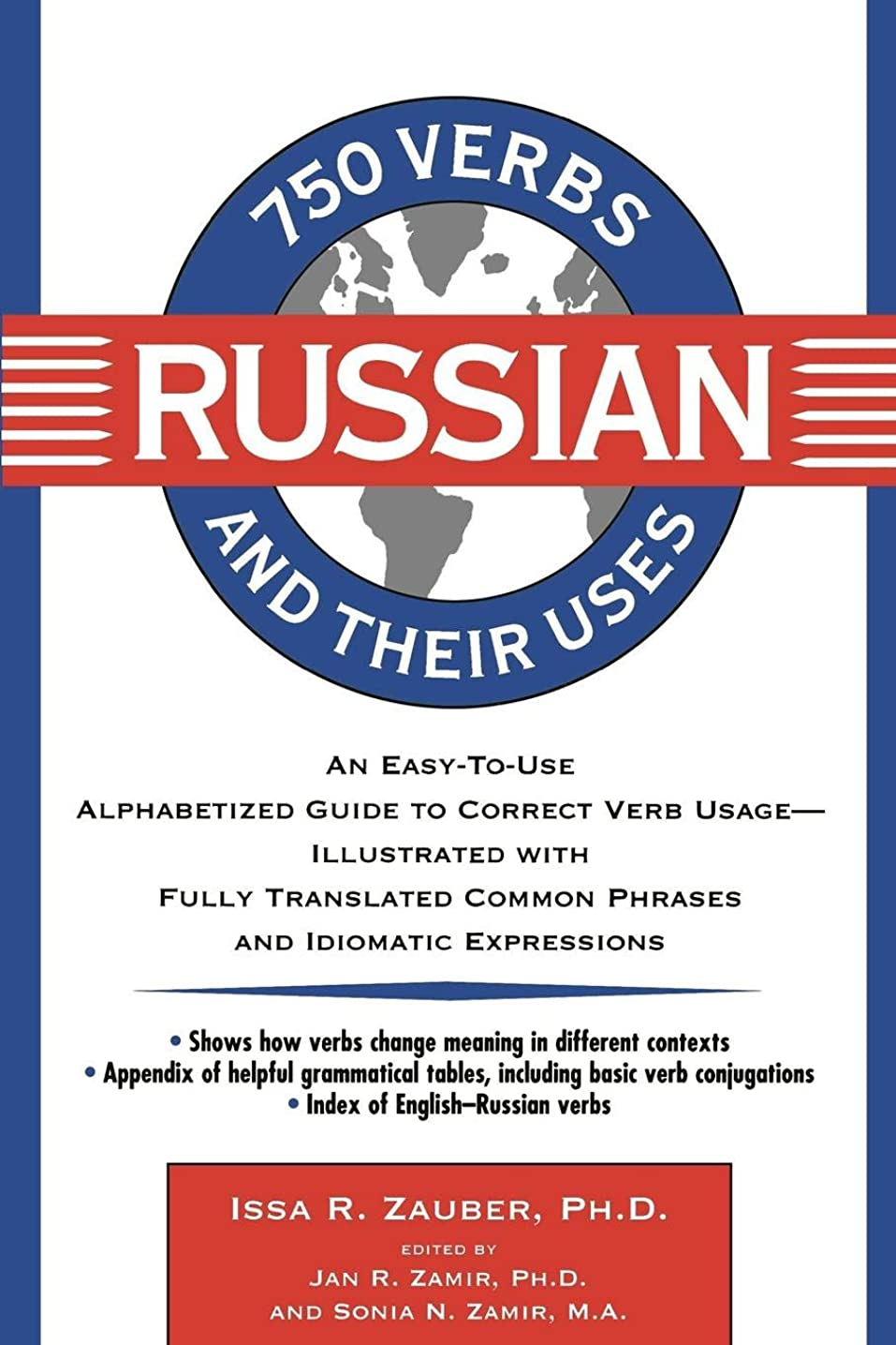 こどもの宮殿有名人子音750 Russian Verbs and Their Uses (750 Verbs and Their Uses)