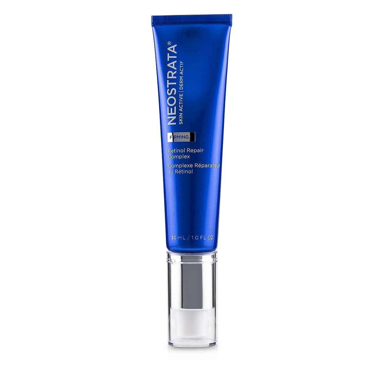 パンアクセスできない近代化ネオストラータ Skin Active Derm Actif Firming - Retinol Repair Complex 30ml/1oz並行輸入品