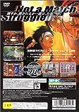 「SNK VS. CAPCOM SVC CHAOS」の関連画像