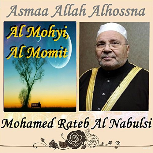 Al Momit
