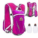 TRIWONDER Hydration Pack Backpack 5.5L Outdoors Mochilas Trail Marathoner Running Race Hydration...