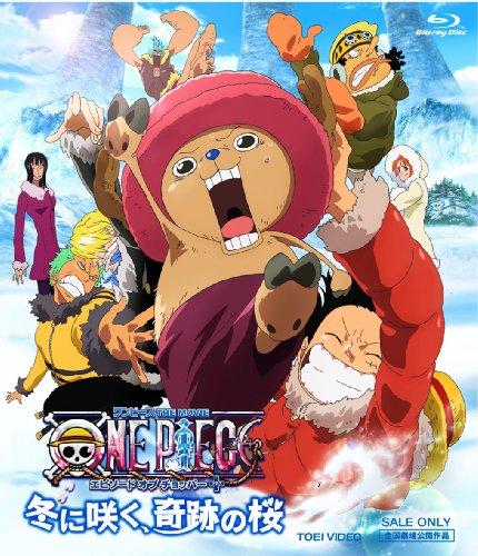 Oda Eiichiro - One Piece The Movie Episode Of Chopper + Fuyu Ni Saku.Kiseki No Sakura [Edizione: Giappone] [Italia] [Blu-ray]