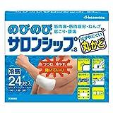 サロンシップ S 冷感 24枚 微香性 久光製薬
