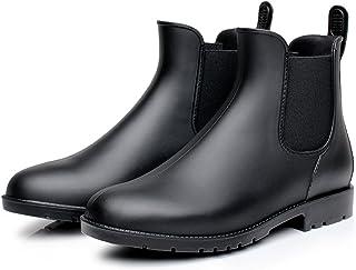 Colorxy Women's Ankle Rain Boots Fashion Elastic Chelsea...
