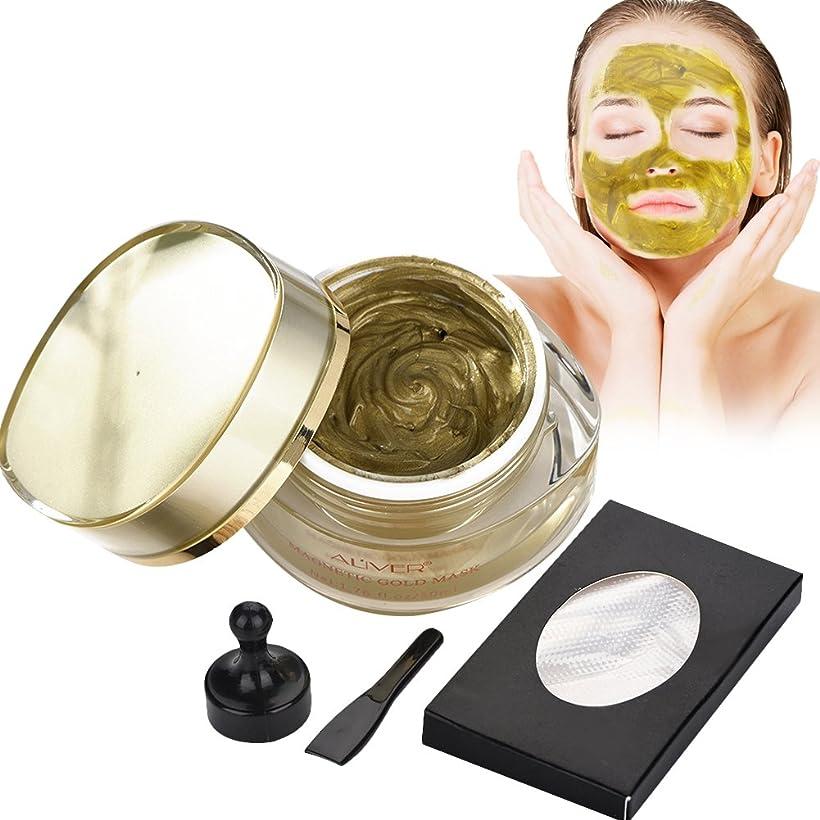によって記念品穴磁気ゴールドマスク、フェイシャルスキンケア 自然成分 ミネラルリッチ ディープクレンジングポア 人気があり