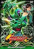 獣拳戦隊ゲキレンジャー VOL.5[DSTD-07625][DVD]