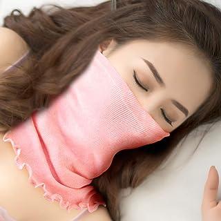 TrendMarche シルクマスク おやすみマスク ネックウォーマー ノーズワイヤー付き フェイスマスク 保湿 保温 ナイトケア necksilkピンク