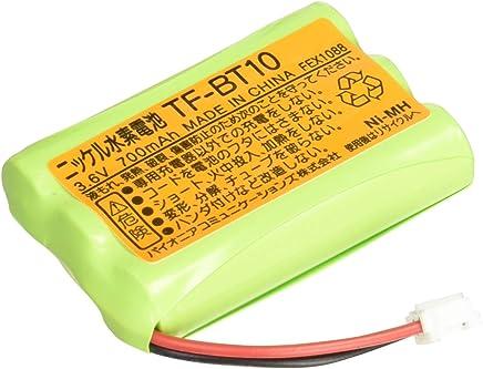 パイオニア Pioneer TF-BT 子機用充電池 TF-BT10  【国内正規品】