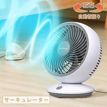 【2020最新改良版】 KEYNICE サーキュレーター 首振り 静音 パワフル送風 扇風機 小型 卓上 壁掛け 6畳 風量3段階調節 ウイルス対策 強力換気 省エネ 5枚羽根 USB電源 ホワイト