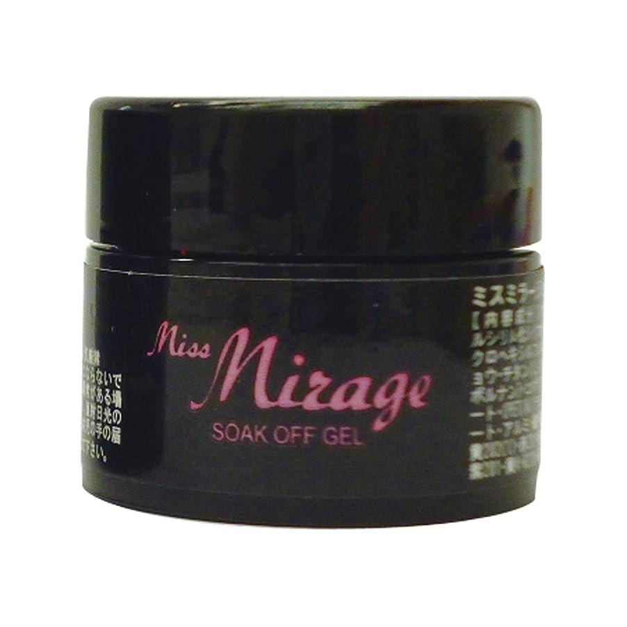 永続シャー好戦的なプロ用カラージェル MISS MIRAGE ミスミラージュ ソークオフジェル NM60S UV/LED対応