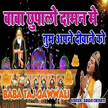 Baba Chupa Lo Daman Me Apne Deewane Ko (Hindi)