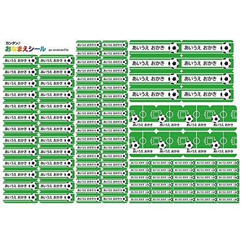 お名前シール 耐水 5種類 110枚 防水 ネームシール シールラベル 保育園 幼稚園 小学校 入園準備 入学準備 サッカーボール グリーン