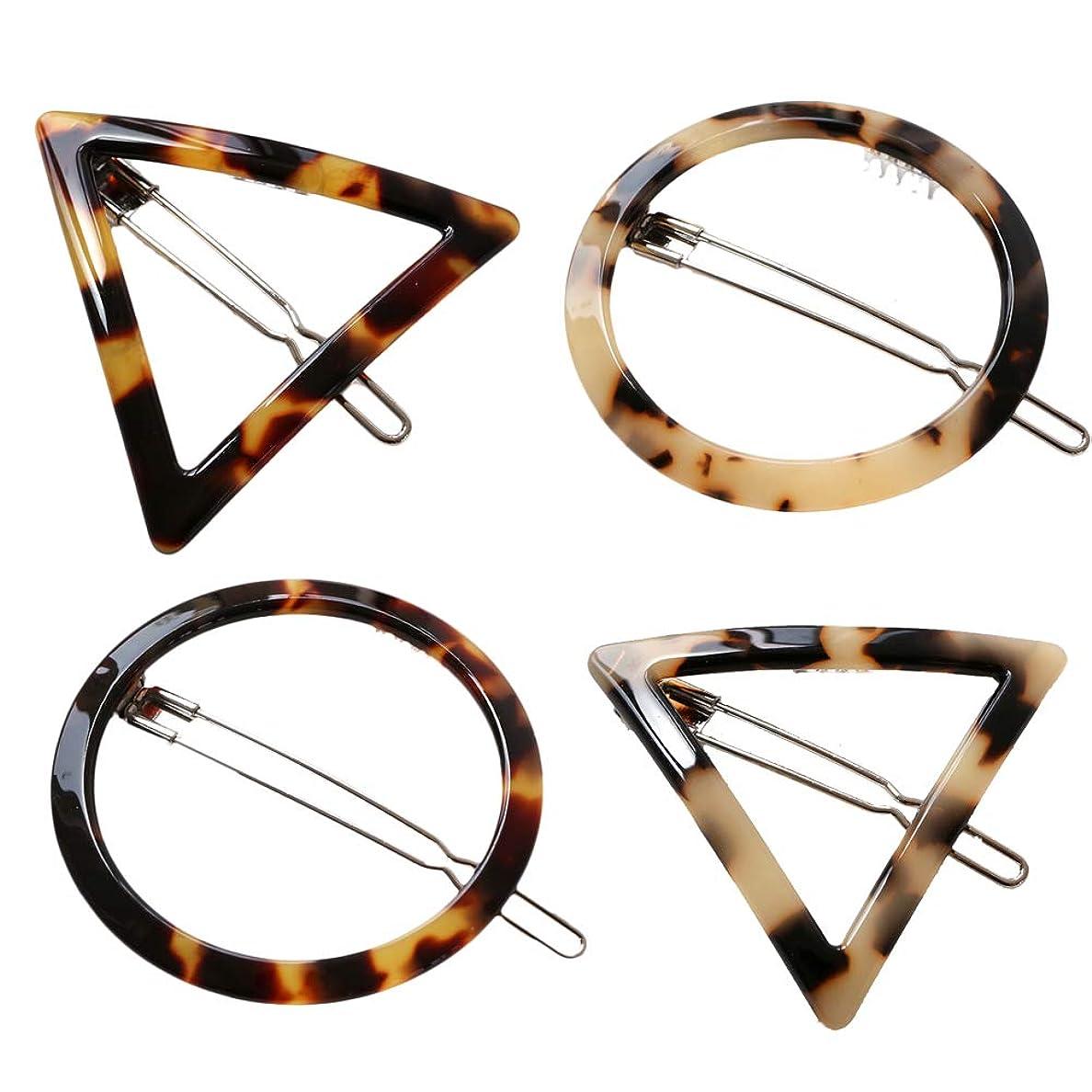 持参締め切りどちらかLURROSE 4本のアクリルのヘアクリップ幾何学的なヘアピンバングクリップ三角の丸いヒョウの髪飾り(丸型ダークヒョウ、丸型の光ヒョウ、三角型の光ヒョウ、各1個)