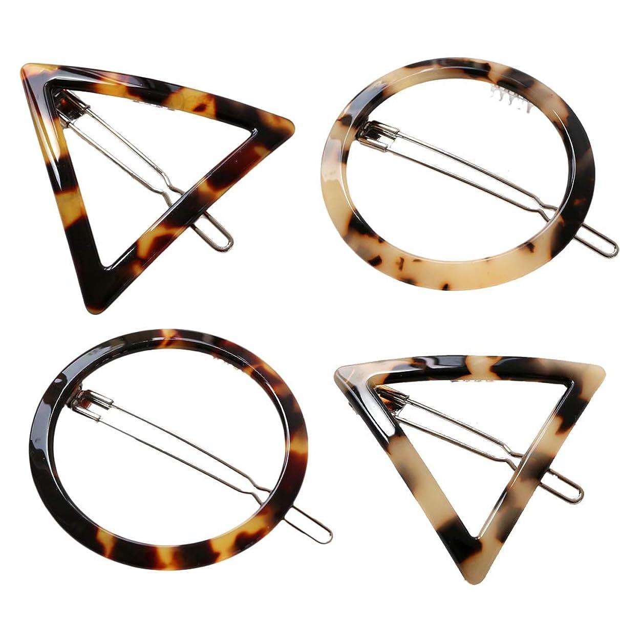 医療の無効にする前投薬LURROSE 4本のアクリルのヘアクリップ幾何学的なヘアピンバングクリップ三角の丸いヒョウの髪飾り(丸型ダークヒョウ、丸型の光ヒョウ、三角型の光ヒョウ、各1個)