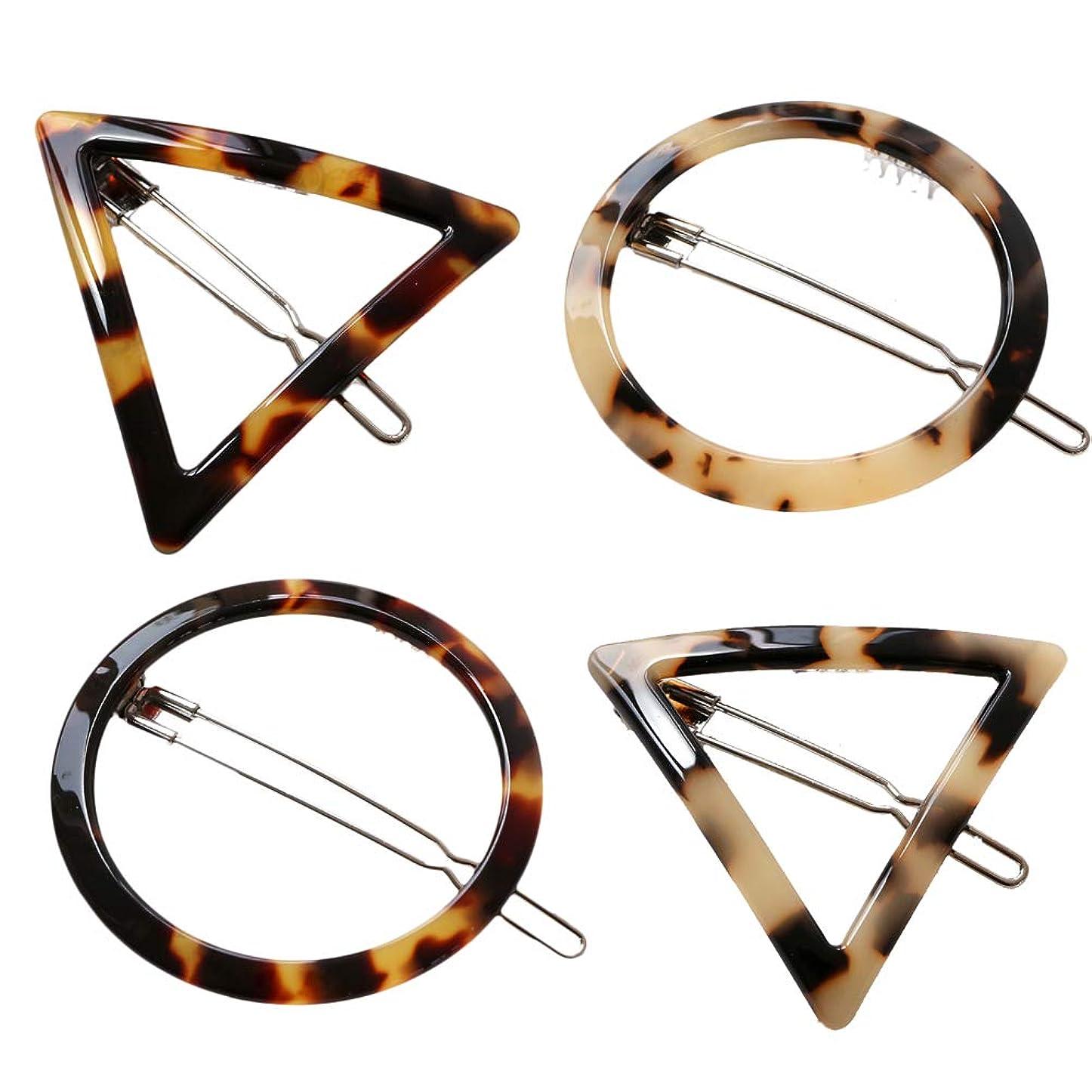 すべて法律により貝殻LURROSE 4本のアクリルのヘアクリップ幾何学的なヘアピンバングクリップ三角の丸いヒョウの髪飾り(丸型ダークヒョウ、丸型の光ヒョウ、三角型の光ヒョウ、各1個)