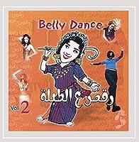 Vol. 2-Belly Dance