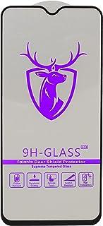 مجموعة من 2 واقي شاشة 9 اتش وواقي خلفي زجاجي من الزجاج المقوى اوبو F9 من اورجينال
