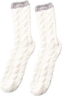 BULABULA, BULABULA Calcetines cálidos de lana para mujer, 2/4/10 pares de calcetines de lana