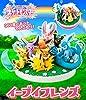 Megahouse G.E.M.EX Series Pokemon Eve Friends Approximately 14cm PVC Painted Finished Figure #1