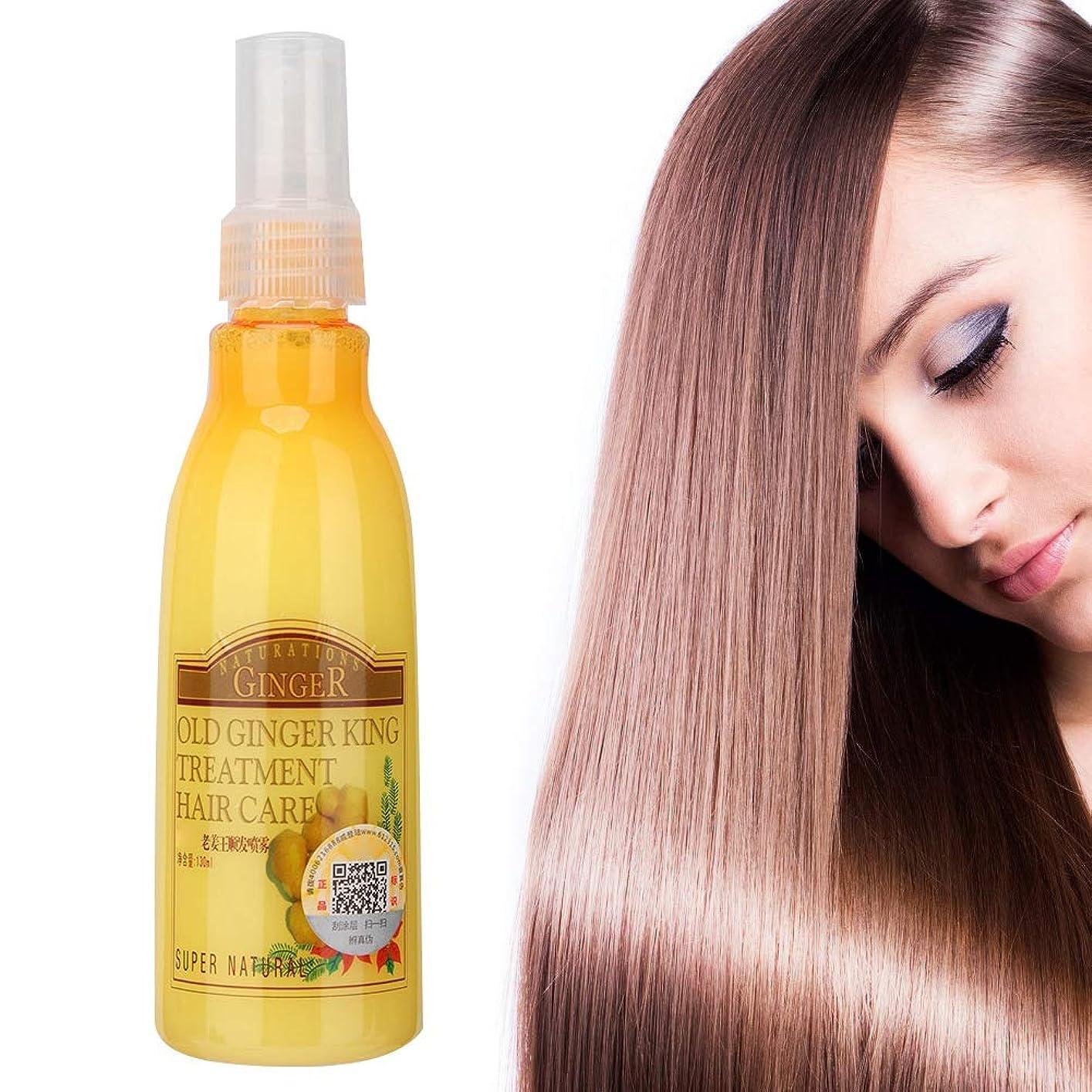男らしさクルーズ夜130ミリリットルヘアエッセンスオイル、栄養補修損傷スプリットフリッツ女性の髪の問題を解決するためにフケ頭皮ケアを減らす