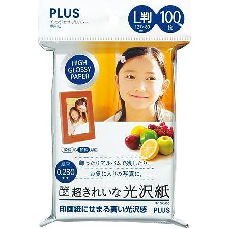 プラス 写真用紙 超きれいな光沢紙 L判 100枚入 IT-100L-GC 46083