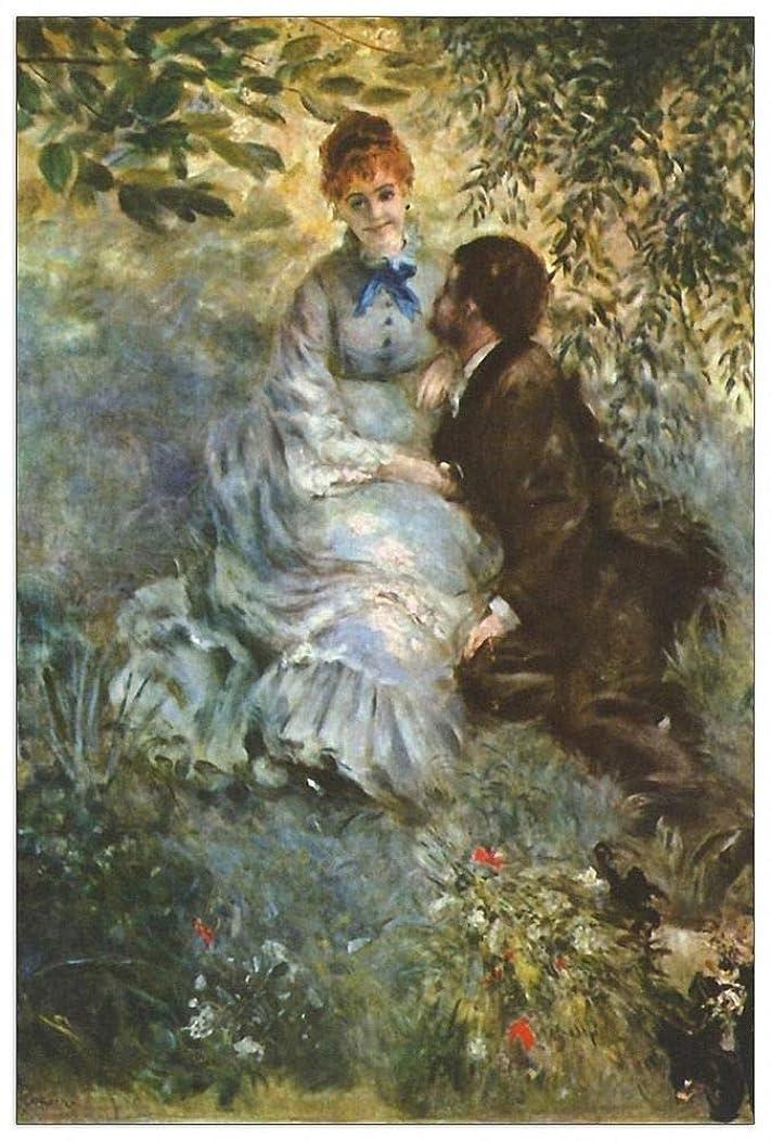 ArtPlaza TW92771 Renoir Pierre-Auguste - Pair of Lovers Decorative Panel 27.5x39.5 Inch Multicolored