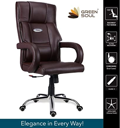 Green Soul Barcelona High Back Office Chair (Brown)