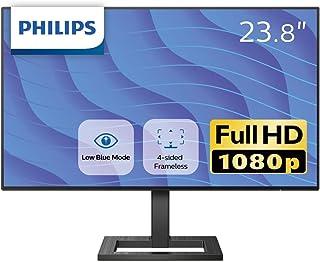 PHILIPS 液晶ディスプレイ・PCモニター 242E2F/11 (23.8インチ/FHD/IPS/5年保証/D-sub 15,HDMI,Display Port/4面フレームレス/Adaptive Sync/ちらつき防止/ブルーライト軽減)