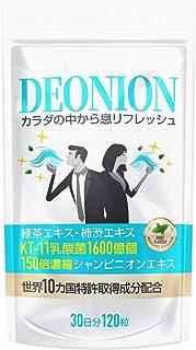 JPHF デオニオン 120粒 30日分