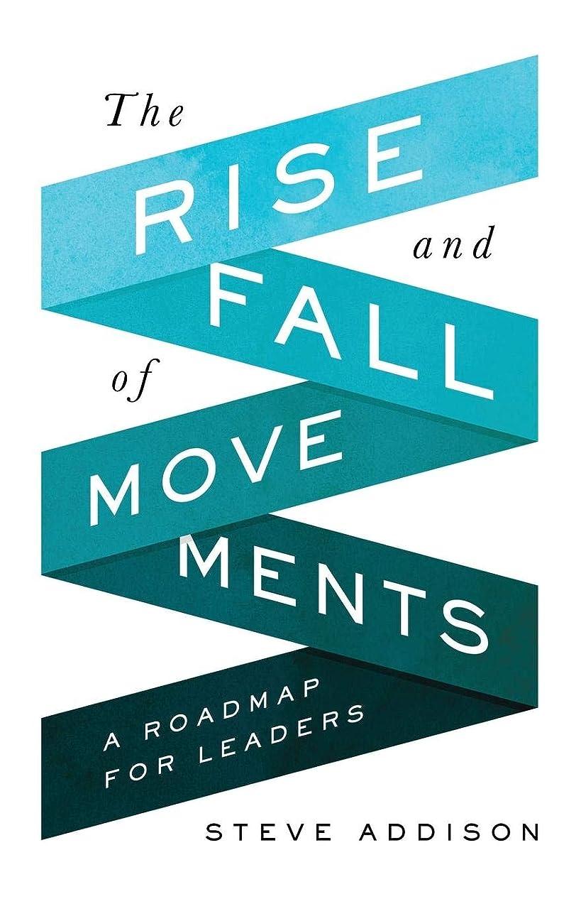 少ない助けになる阻害するThe Rise and Fall of Movements: A Roadmap for Leaders