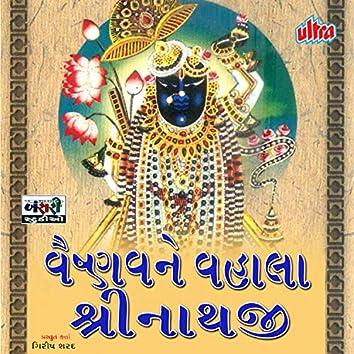 Vaishnavane Vahala Sri Nathaji