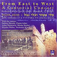 From East to West: a Cantorial